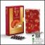 S.O.M. Lingzhi Sun หลินจือ ซัน ผลิตภัณฑ์เสริมอาหาร