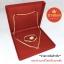 กล่องกำมะหยี่ครบเซ็ตรูปสี่เหลี่ยม ใส่สร้อยคอ สร้อยข้อมือ และแหวน ฯ ขนาด 7 นิ้ว