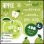 แอปเปิ้ล ดีท๊อกซ์ Apple Detox thumbnail 10