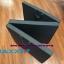 ขาย MAXXFiT EM201B Foam Folding Gym Mat 60*180*5 CM. thumbnail 4
