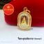จี้พระพุทธชินราช (กรอบเพชร) thumbnail 1