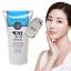 โฟมล้างหน้าน้ำนม (Scentio Milk Plus Whitening Q10 Facial Foam)
