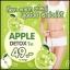 แอปเปิ้ล ดีท๊อกซ์ Apple Detox thumbnail 4