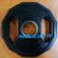 ขาย แผ่นน้ำหนักขนาด 2 นิ้ว (50 MM.) โอลิมปิก ทรง 12 เหลียม รูเสียบแบบสแตนเลส 12 Edges Rubber Coated Op Plate With Stainless Steel Ring 50 MM. thumbnail 17