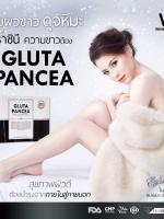 กลูต้าพานาเซีย (Gluta Panacea B&V By Pang)